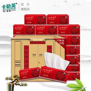 【拍2件】中國紅嬰兒抽紙共32包
