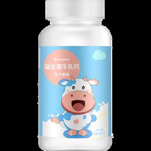 【民生药业】益生菌牛乳钙片60片