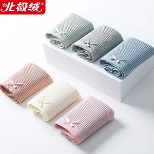 北极绒【100%纯棉】内裤5条
