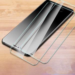 天猫旗舰店苹果全系列钢化膜+送指环支架