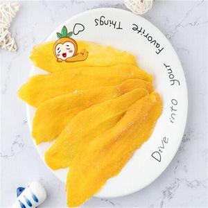【大有】柬埔寨大片芒果干零食