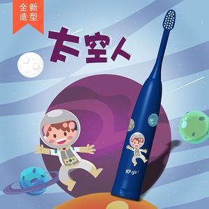 【舒宁】儿童声波电动牙刷