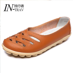 【100%真皮】女生最爱款 时尚豆豆鞋