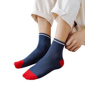 【拍两件】森马纯棉袜子共10双
