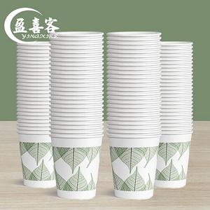 200ml加厚一次性紙杯【100只】