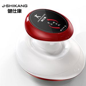 健仕康 家用電動負壓刮痧儀按摩器