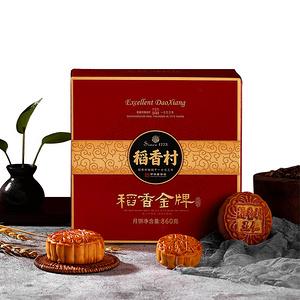 【稻香村】10饼10味礼盒月饼860g