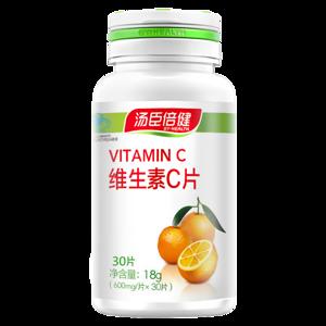 【汤臣倍健】维生素C咀嚼片30片