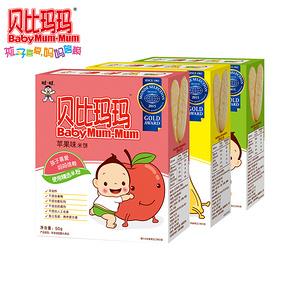 【贝比玛玛】米饼干3盒共150克