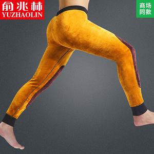 【俞兆林】男士加绒加厚保暖裤羊毛护膝
