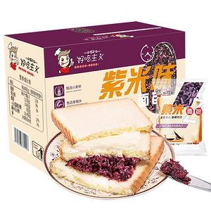 【第2件6.99元】紫米奶酪雙層面包