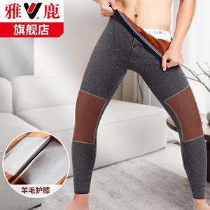 雅鹿 護膝貼片保暖褲-兩件裝
