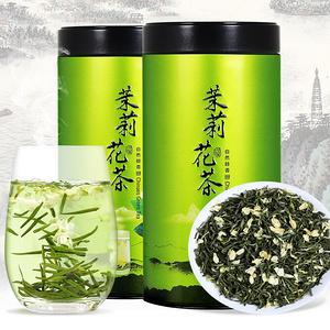 【三顯峰】濃香型茉莉花茶罐裝125克