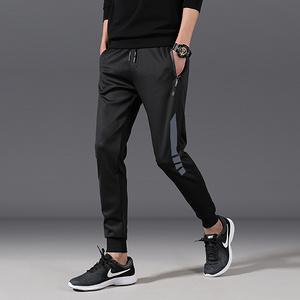 【劲森堡】时?#24515;?#22763;运动休闲裤