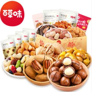 【拍2件】百草味-十八款零食大礼包