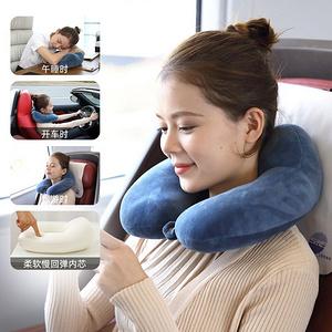 【鎮店爆款】旅行午睡護頸U型枕