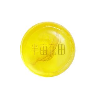 【半亩花田】男女全身手工硫磺海盐除螨皂