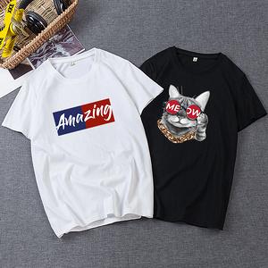 【纯棉】男士韩版纯棉短袖T恤