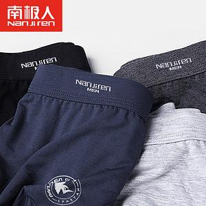南极人男士内裤平角裤纯棉6条盒装