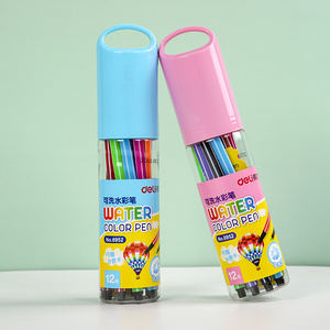 得力儿童可水洗水彩笔套装12色