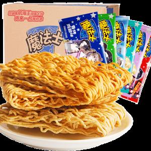 【魔法士】4种口味干脆面10包