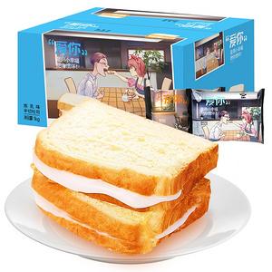 【拍2件】乳酪吐司整箱面包1000g