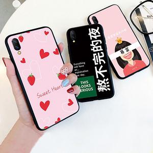 【百款系列手机壳】 网红硅胶防摔手机壳