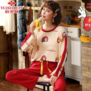 【销量NO.1】俞兆林家居服睡衣套装
