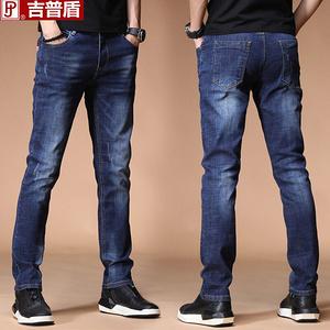 【吉普盾2条装】夏季新款弹力牛仔裤