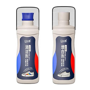 【两瓶装】小白鞋清洁剂+增白剂