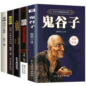 【抖音爆款】受益一生的5本經典暢銷書