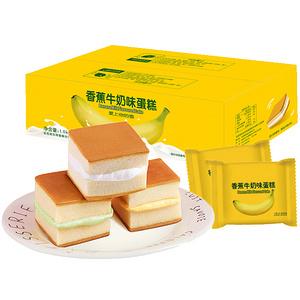 【香当当】多种蛋糕组合两箱1000g