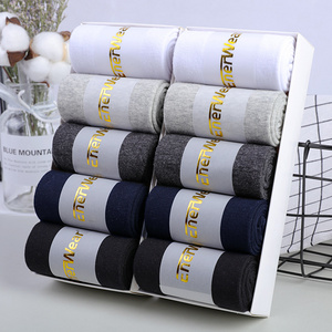 5双纯棉棉袜+2个独立包装口罩