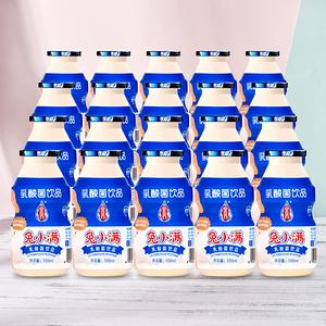 【宜养】网红酸奶乳酸菌100ml*20瓶