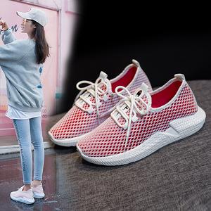 【英雄同款】网红超火款彩色休闲街拍鞋