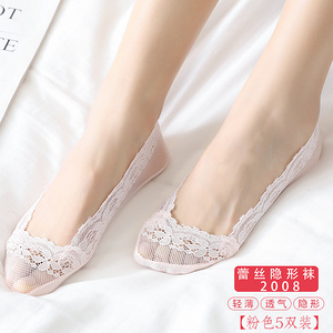 【5雙裝】蕾絲花邊冰絲硅膠防滑春夏季薄款