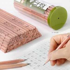 【亏本促销】原木2B铅笔*10支