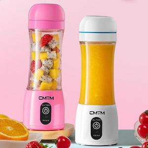 【英国大牌】CMTM家用小型电动榨汁杯