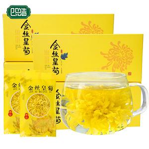 【拍2发3】金丝皇菊礼盒装共54朵大菊花