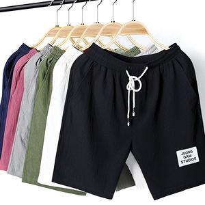【100%純棉】男士休閑運動短褲