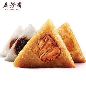 五芳斋  嘉兴特产10只粽子礼盒装