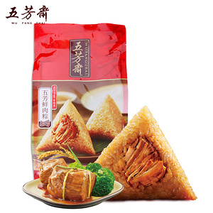 【旗舰店】五芳斋 10只嘉兴特产大肉粽