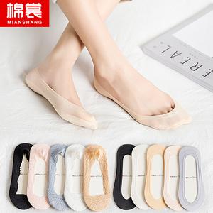 【5双】蕾丝花边硅胶防滑冰丝浅口船袜
