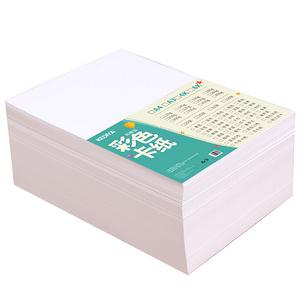 科帝亚荷兰白卡纸A4绘画纸
