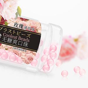 新券【抖音爆款】花香清新口氣薄荷糖4卡