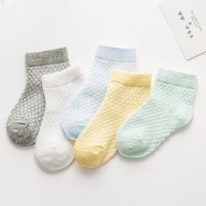 【北極絨】5雙夏季兒童純棉嬰兒襪