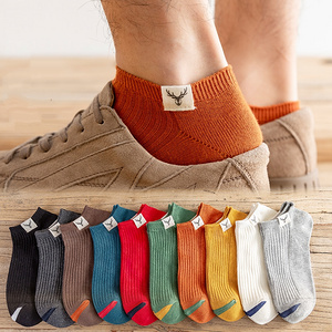 10雙襪子男潮夏季船襪短襪純棉薄款