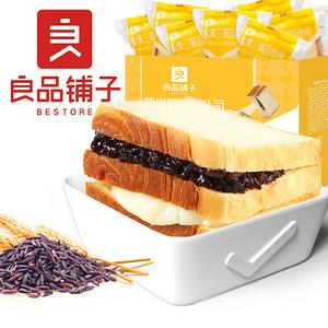 【拍三件】【良品铺子】网红零食组合大礼包