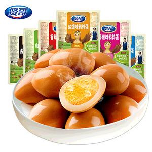 贤哥卤蛋鹌鹑蛋无壳小吃即食15枚