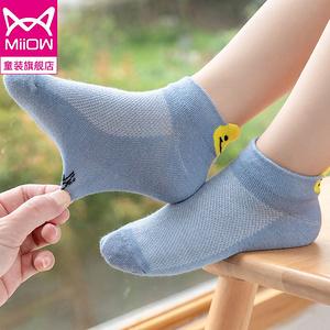【猫人旗舰店】纯棉儿童袜子5双装